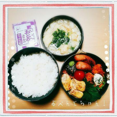 ★3月5日(日)豚丼弁当/6日(月)カキフライ弁当2