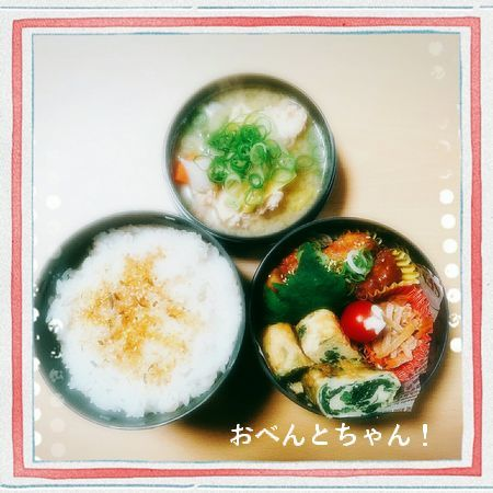 ★3月9日(木)厚揚げステーキと生姜たっぷり鶏だんご汁弁当