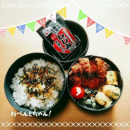 ★3月11日(土)コロッケ弁当