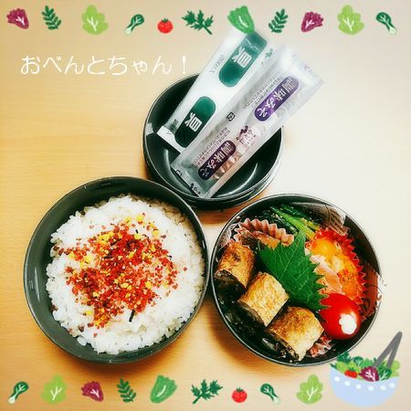 ★3月24日(金)焼鮭弁当