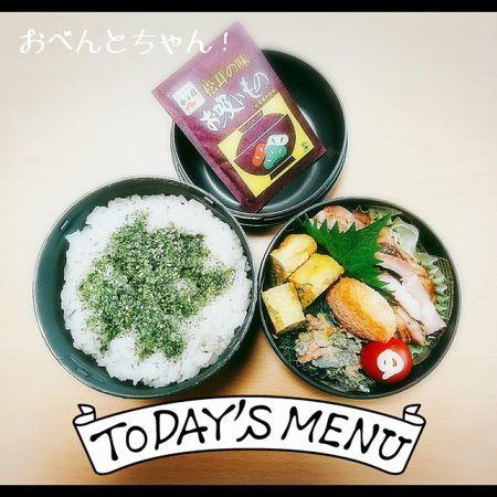 ★3月30日(木)ポークソテー弁当