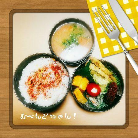 ★4月7日(金)天ぷら弁当