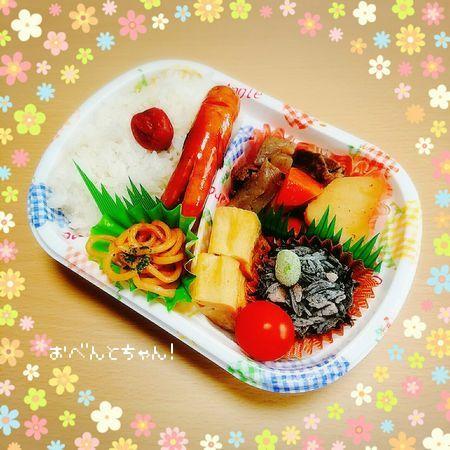 ★4月13日(木)肉じゃが弁当1