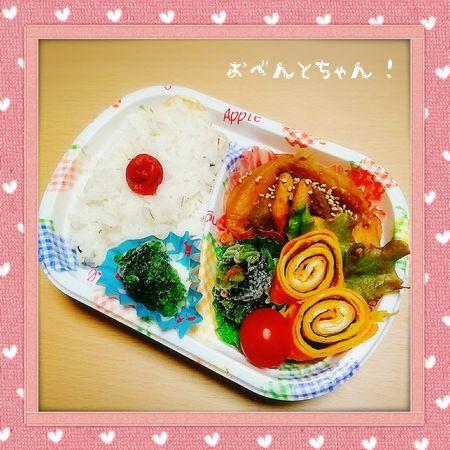 ★4月20日(木)里芋の煮物弁当1