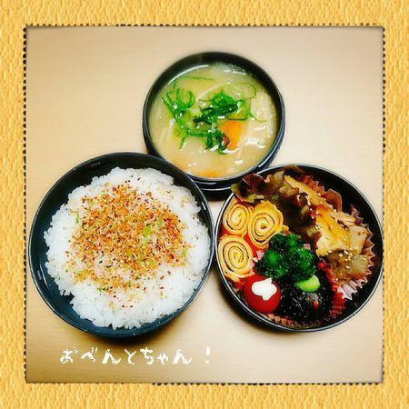 ★4月20日(木)里芋の煮物弁当2