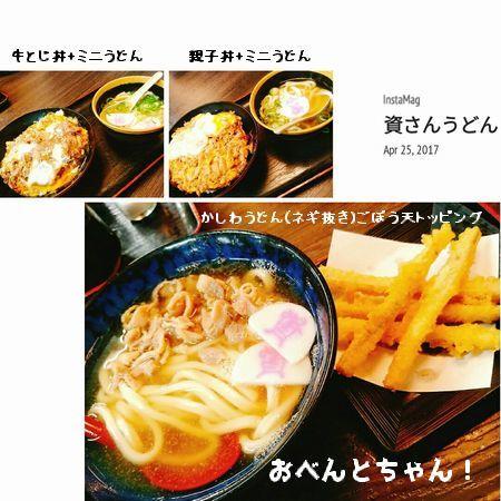 ★4月26日(水)ホルモン焼き弁当2