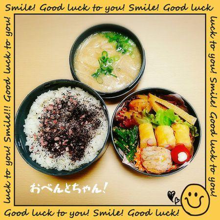 ★4月27日(木)おにぎり弁当と手羽先と里芋の煮物弁当2
