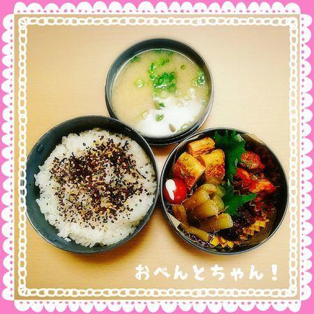 ★4月28日(金)エビのマヨぽん焼き弁当
