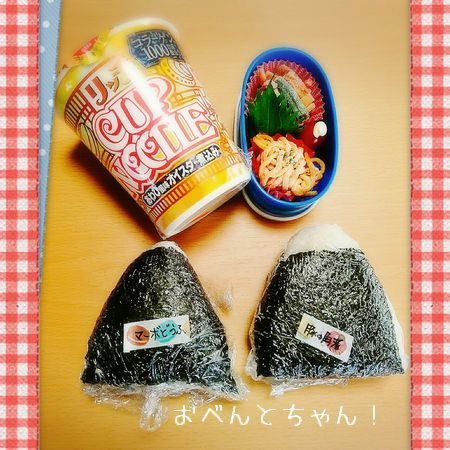 ★4月30日(日)カップ麺とおにぎり弁当1