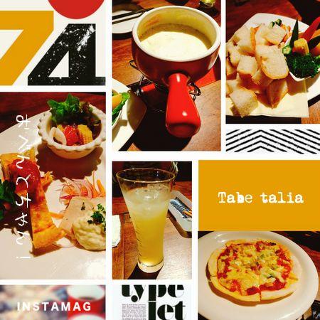 ★4月30日(日)カップ麺とおにぎり弁当2