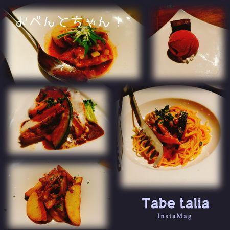 ★4月30日(日)カップ麺とおにぎり弁当3