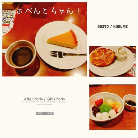 ★4月30日(日)カップ麺とおにぎり弁当4