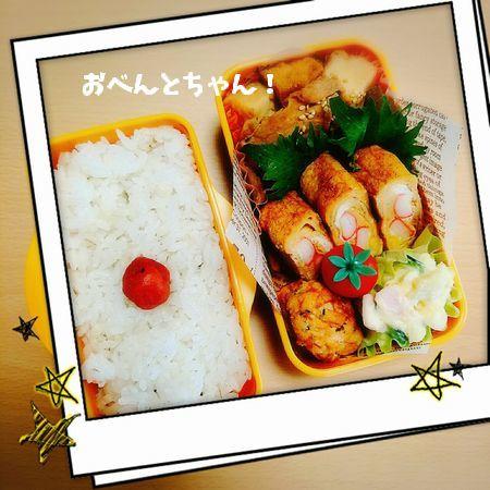 ★5月4日(木)豚肉と厚揚げの煮物弁当1