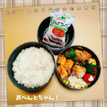 ★5月4日(木)豚肉と厚揚げの煮物弁当2