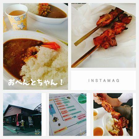 ★5月4日(木)豚肉と厚揚げの煮物弁当3