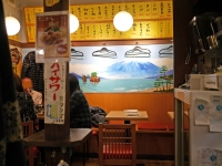須賀の湯板橋鏑屋05