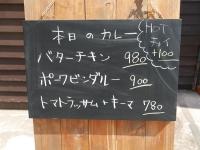 ライモンディ板橋大山07