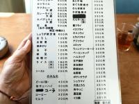 喜久美カツカレー西麻布03