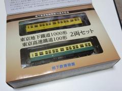 s-IMG_7615.jpg