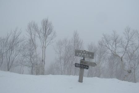 170319黒檜山 (9)s