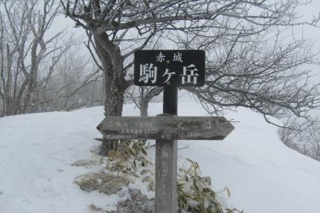 170319黒檜山 (13)s
