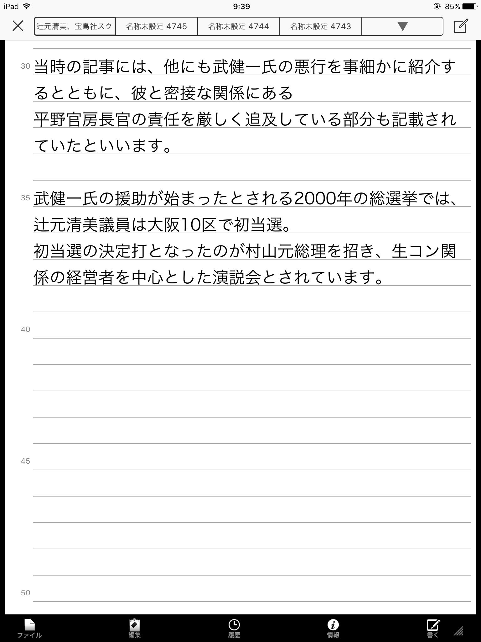 20170327-03-xmrvrtU.jpg