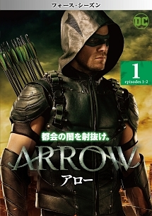 arrow41.jpg