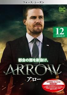 arrow412.jpg