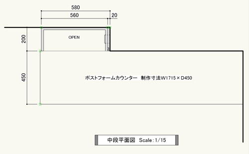 食器棚 平面図