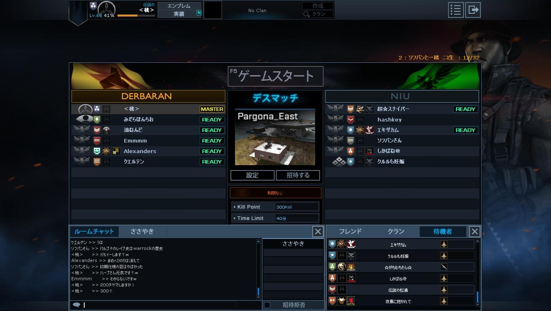 screenshot_094.jpg