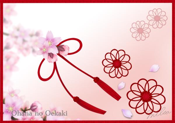 組み紐 桜