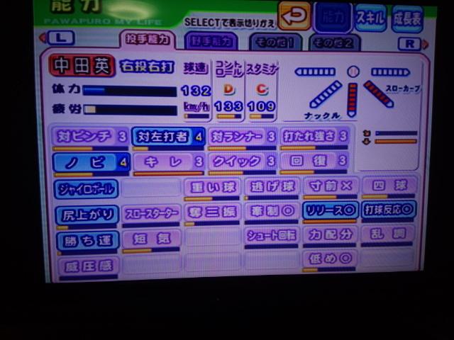 DSC_0625[1]