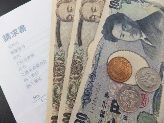 money785678.jpg