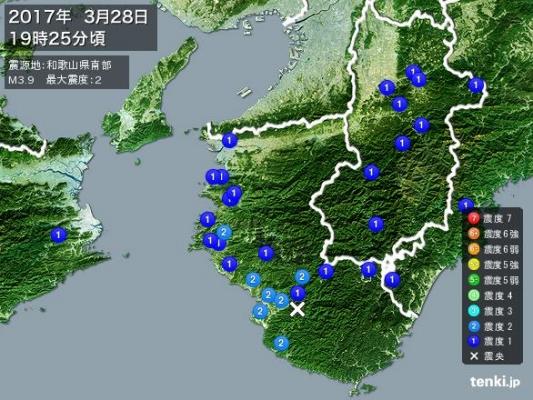 http://blog-imgs-121.fc2.com/o/k/a/okarutojishinyogen/news_1490696780_1201s.jpg
