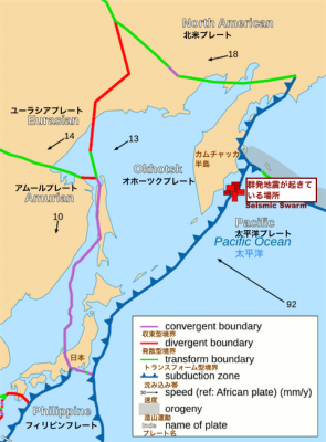 http://blog-imgs-121.fc2.com/o/k/a/okarutojishinyogen/newsplus_1491120047_7701s.png