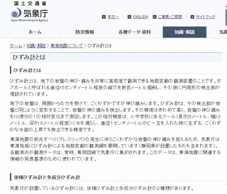 screenshot_2017-02-20_202-48-1024.jpg