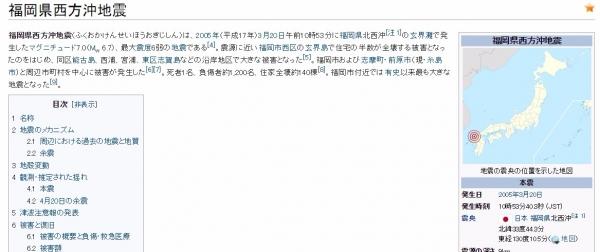 screenshot_2017-03-22_203-16-1224.jpeg