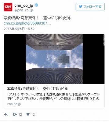 screenshot_2017-04-06_203-11-4524.jpeg