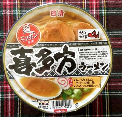 日清 麺ニッポン 喜多方ラーメン