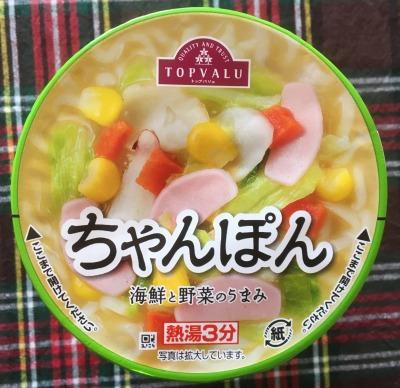 TOPVALU ちゃんぽん 海鮮と野菜のうまみ