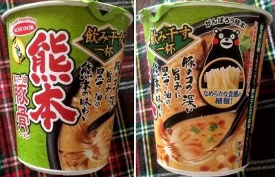 エースコック 熊本黒マー油豚骨ラーメン