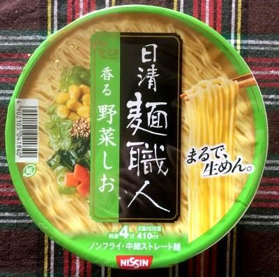 日清 麺職人 香る野菜しお