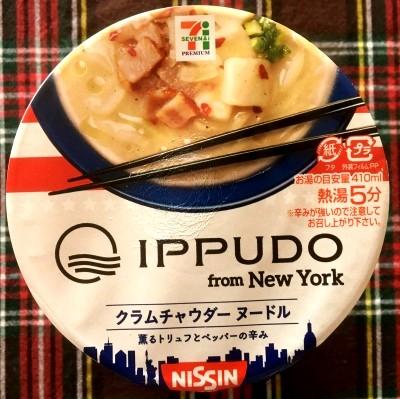 IPPUDO NY クラムチャウダーヌードル