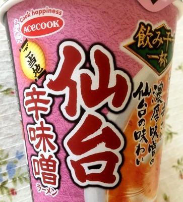 エースコック 飲み干す一杯 仙台辛味噌ラーメン