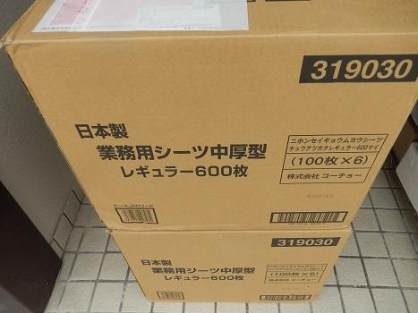 DSCN9558.jpg
