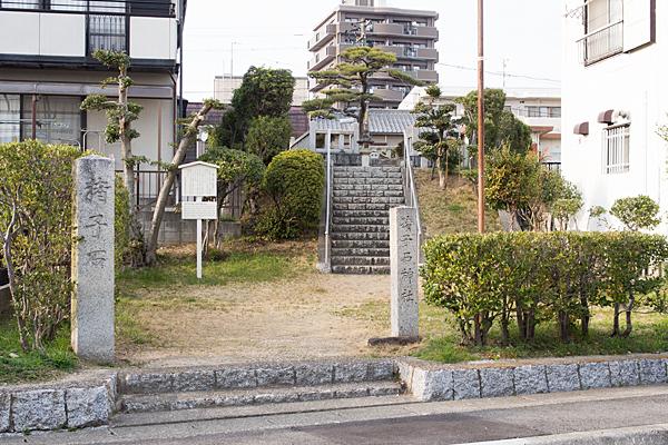猪子石神社入り口