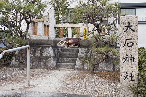大石神社入り口