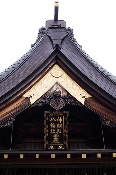 神明社八幡社拝殿屋根と額