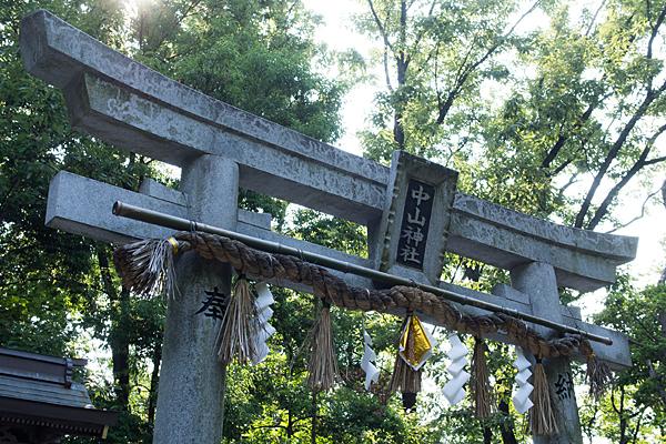 中山神社鳥居と額
