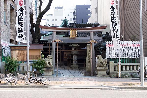 久屋金刀比羅神社入り口